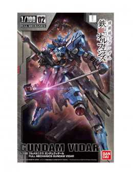 Mobile Suit Gundam Iron-Blooded...