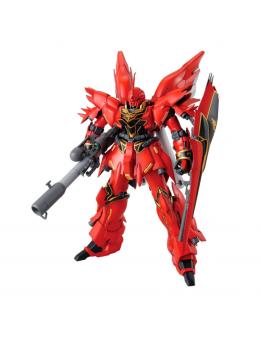 Mobile Suit Gundam Unicorn MSN-06S...